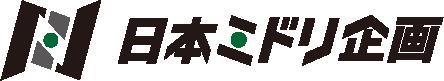 八女市・久留米市でエクステリア工事なら日本ミドリ企画株式会社